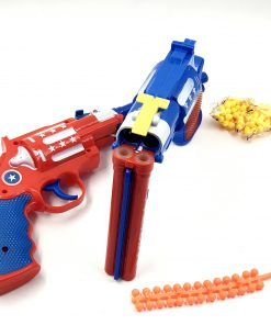 Šautuvėlis su šratukais