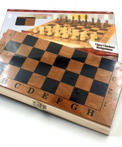 šachmatų lentu